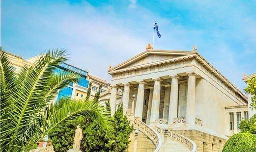 國立圖書館