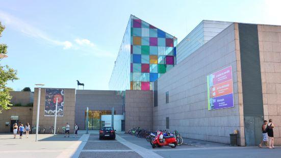 現代藝術博物館
