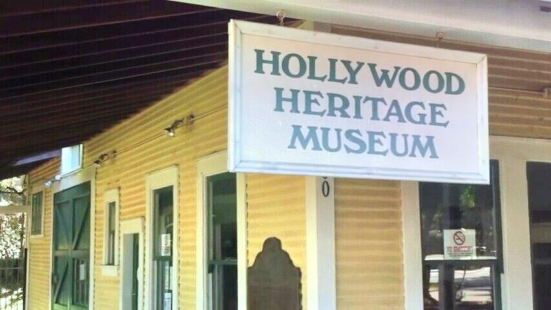 荷里活遺產博物館