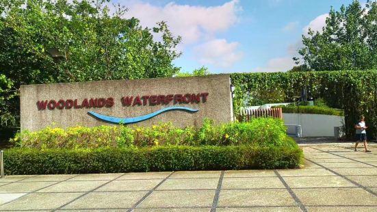 Woodlands Waterfront Park