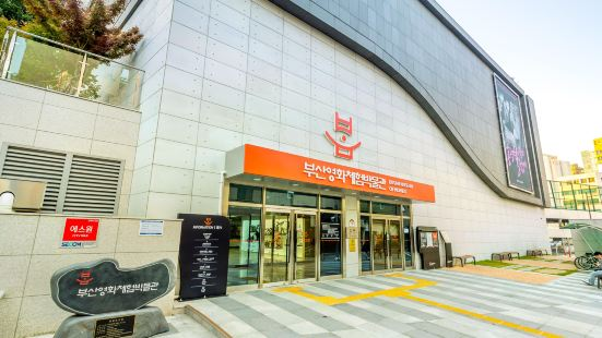 Busan Museum Of Movies