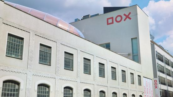 DOX Centre for Contemporary Art