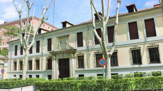 Fundacion Casa de Alba