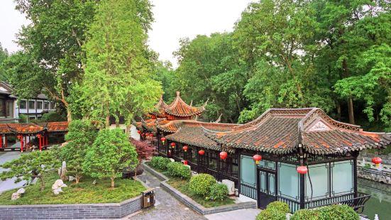 Yechun Garden