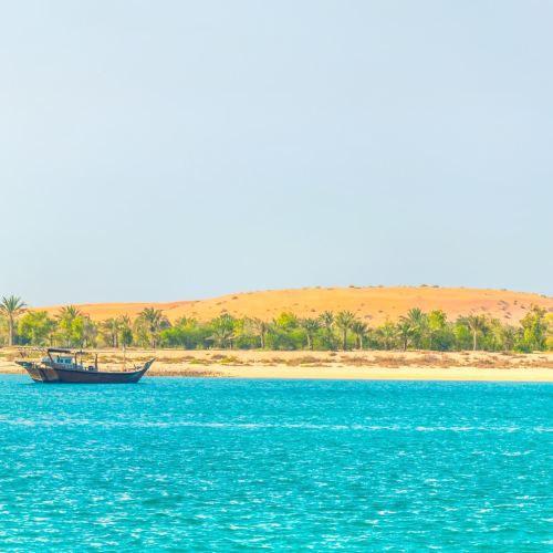 Al Lulu Island