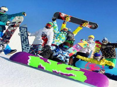 판산 스키장