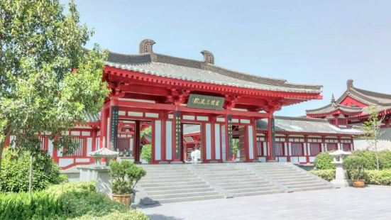 Xuanzang Sanzang Saiin