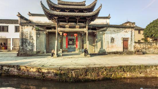 Tang Mo
