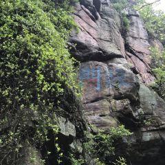 Sword Gate Scenic Area User Photo