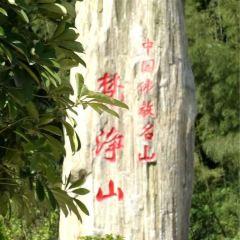 판징산 여행 사진