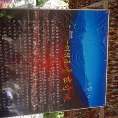 虎跳峽(香格裏拉段)用戶圖片