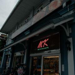 MK Restaurants(Siam Paragon) User Photo