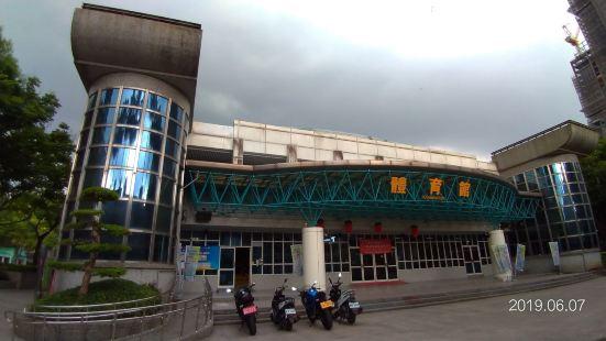 Magong Friendship Sports Park