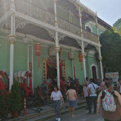 Pinang Peranakan Mansion User Photo