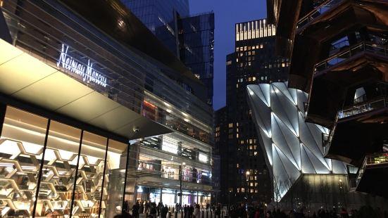 34th Street - Hudson Yards Subway Station