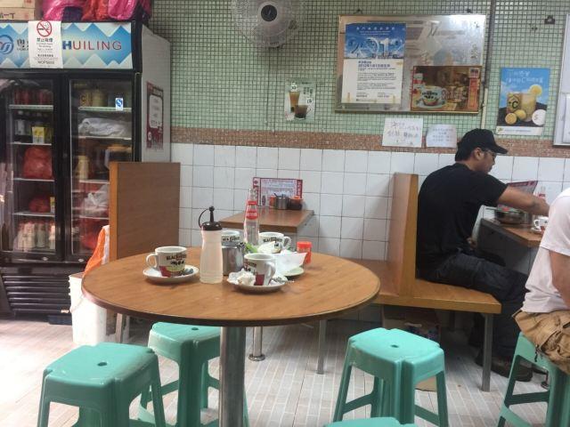 沛記咖啡室