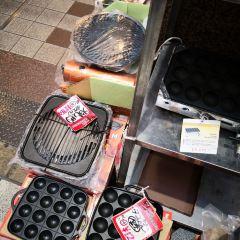 센니치마에 도구야스지 여행 사진