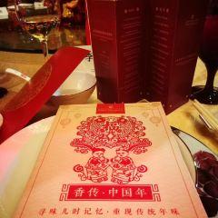 Shang Garden (Shangri-La Hotel Shenzhen) User Photo