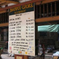 Bamboo Corner User Photo