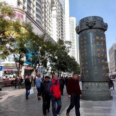 Nanping Pedestrian Street User Photo