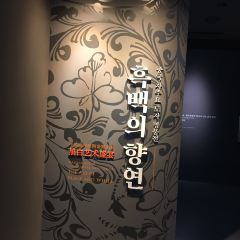 Gwangju National Museum User Photo