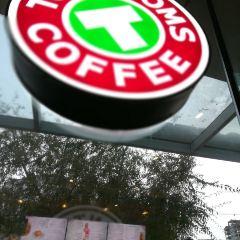 Tom N Toms Coffee用戶圖片