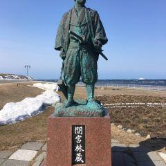 Souya Misaki User Photo