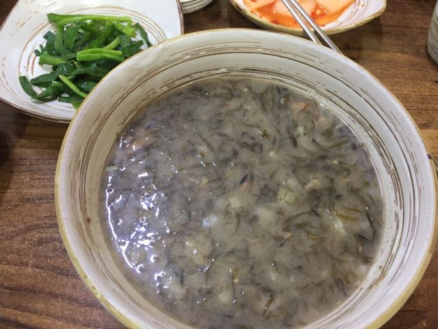 Jin Xi Xuan Seaweed Soup
