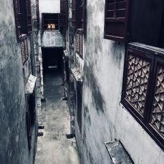 만다린 하우스 여행 사진