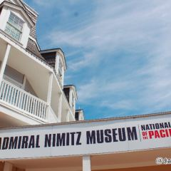 National Museum of the Pacific War User Photo