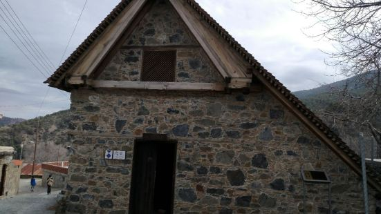 Archangelos Church
