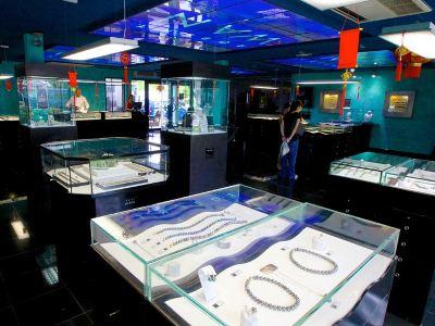 The Robert Wan Pearl Museum