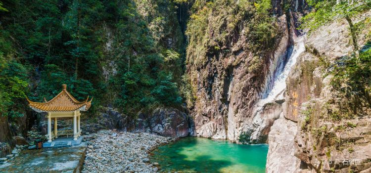 난링 국립삼림공원2