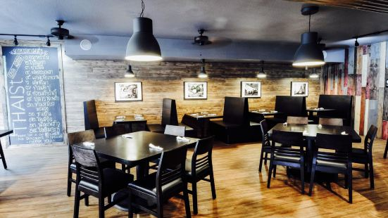 Thai St Cafe