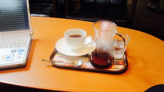 Ueshima Coffee, Kuroda Memorial Hall