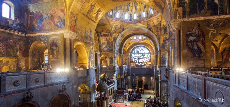 Saint Mark's Basilica2