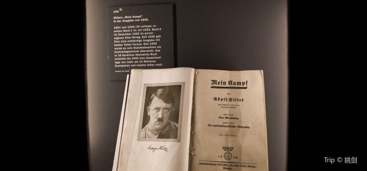 Reichsparteitagsgelände1