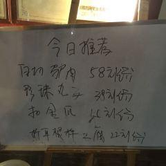 陳氏海稍魚(古城五分店)用戶圖片