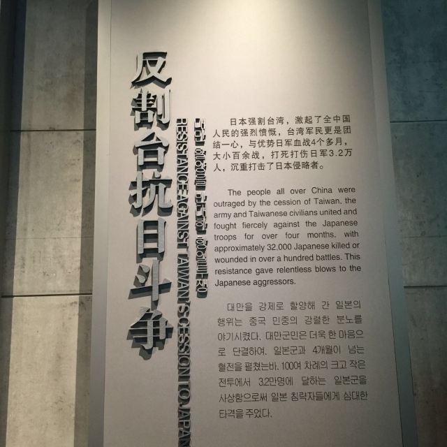 리우궁다오(유공도)