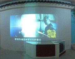 Guizhou Tea Culture Ecological Museum User Photo