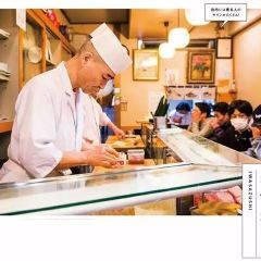 Iwasasushi User Photo