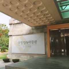 國立民俗博物館用戶圖片