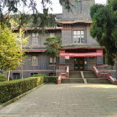 쓰촨 대학교 여행 사진