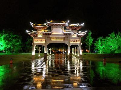 蘭溪中洲公園