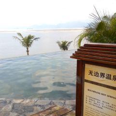 Zhuhai Haiquanwan Ocean Hot Spring User Photo