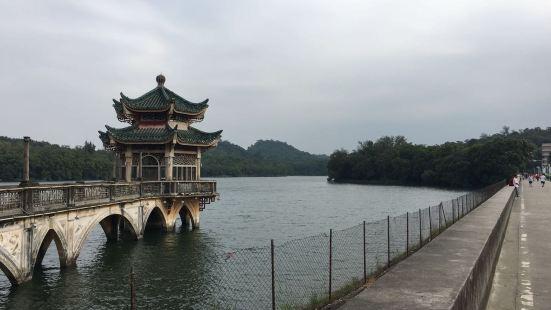 Shihua Park