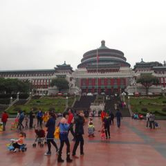 Great Hall of the People User Photo