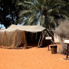 Emirates Heritage Club Heritage Village User Photo