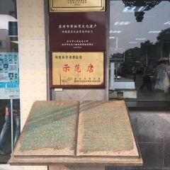 Lu Gao Jian User Photo