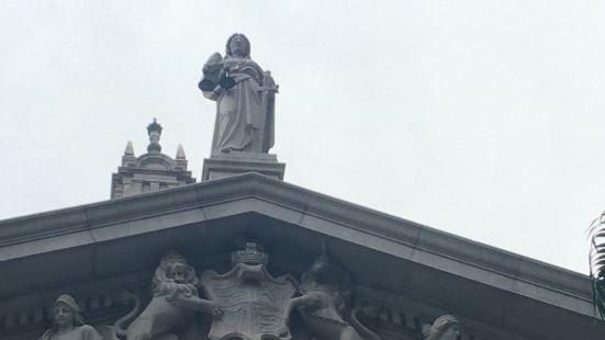 香港終審法庭